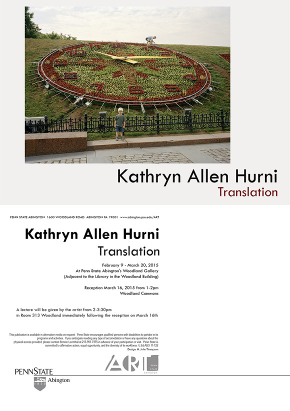 Kathryn Hurni Announcement