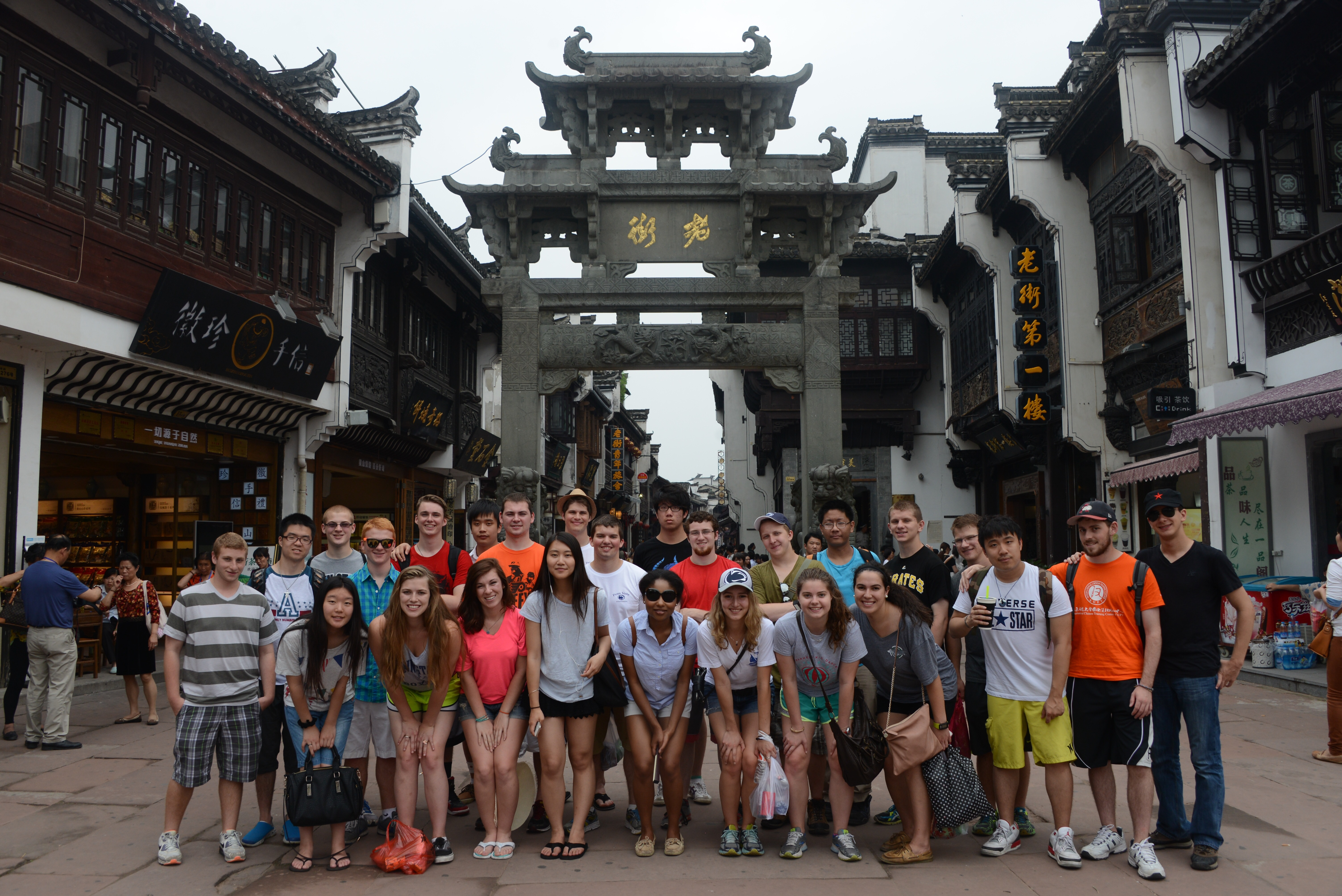 The class in Huangshan, China. (Photo credit: Curtis Chan)