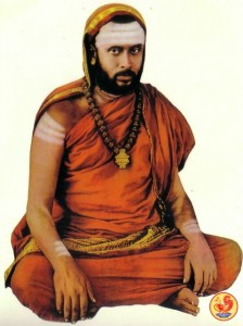 """""""Sweetness cannot be described in words. It can be known only when you put something sweet on your tongue. Similarly, God cannot be explained in words. It is essentially something to be realized by oneself."""" - His Holiness Sri Chandrashekhara Bharati Swamigal of Sringeri Sharada Peetham"""