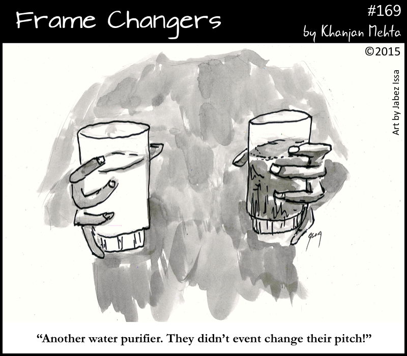 FC #169: Another Water Purifier Ad