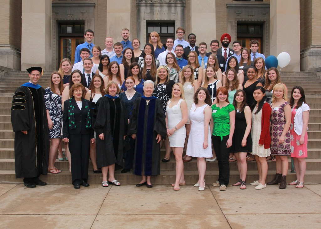 2014 pfp grad ceremony group