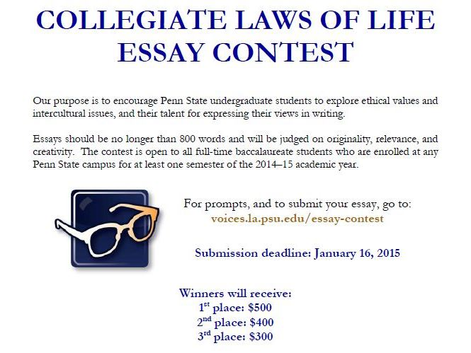 law s of life essay The chosen topic in the essay given below is the laws of life in this particular topic we should always think of what will help an individual in living a rightful yet enjoyable life your introduction can start with a quotation about life because.