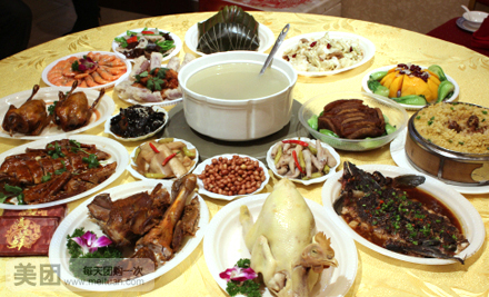 2 8 five days of my chinese lunar new year passion blog for What to make for new years eve dinner