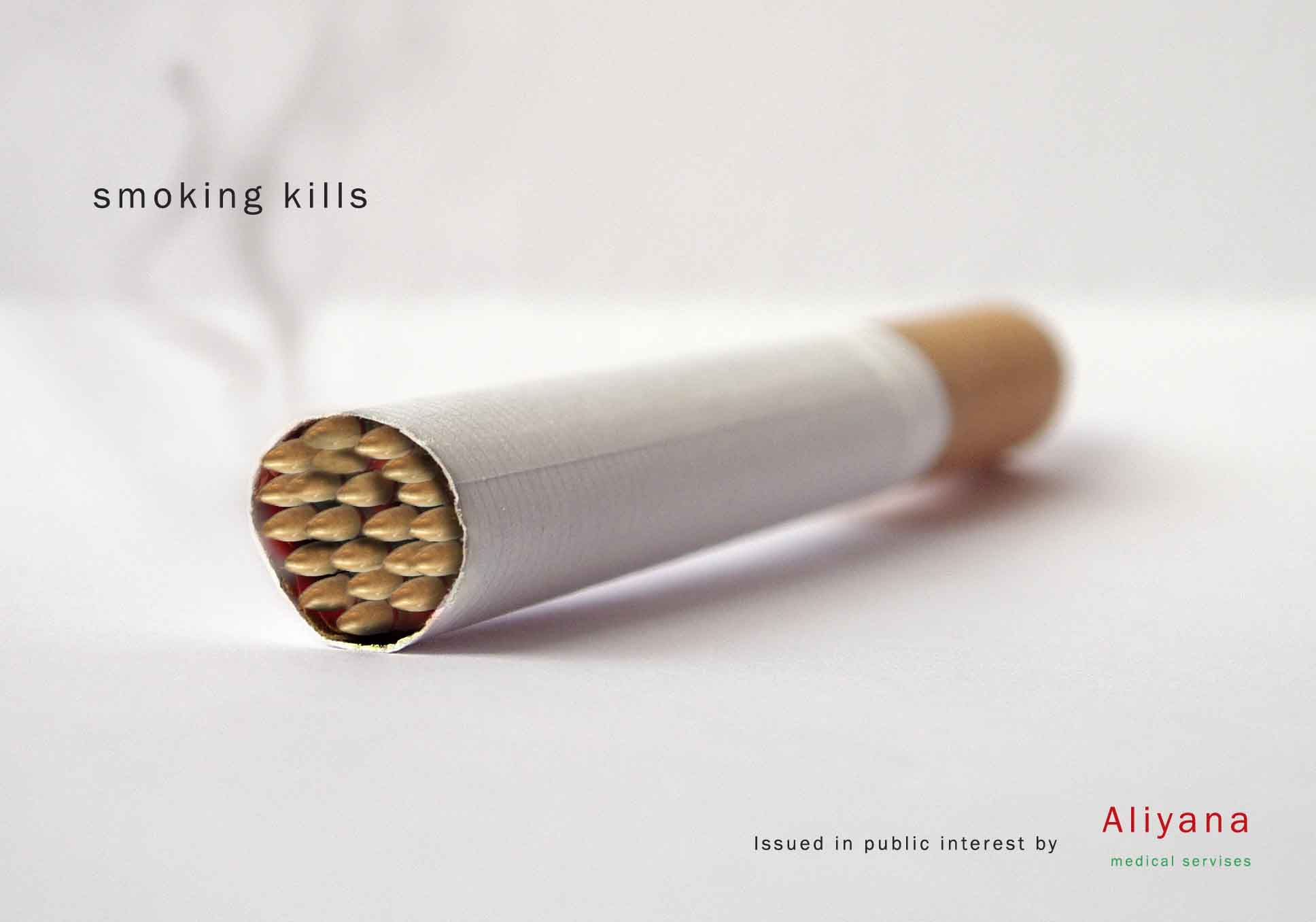 Anti essay smoking