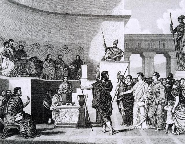 an analysis of the functions and history of the roman senate The senate, some members of the ancient rome roman history] 1594 words (46 pages) australia: a brief history and analysis - australia.