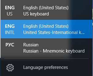 Language keyboard showing English, English US International and Russian