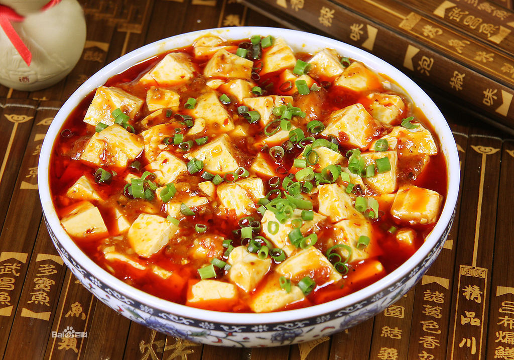 Chinese Traditional Dishes—-Mapo Tofu | wanying's passion ...