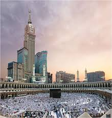 makkah tower