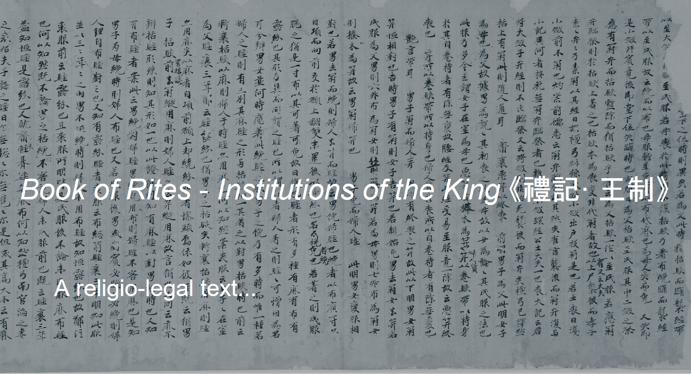 Welcome to keren wangs personal website now let us look at the classical chinese institution of sheji again it is originally proscribed in the classical confucian text li ji or the book of rites biocorpaavc