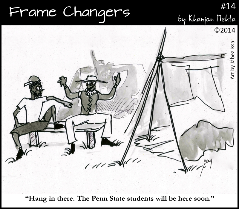 FC #14: Penn State Students