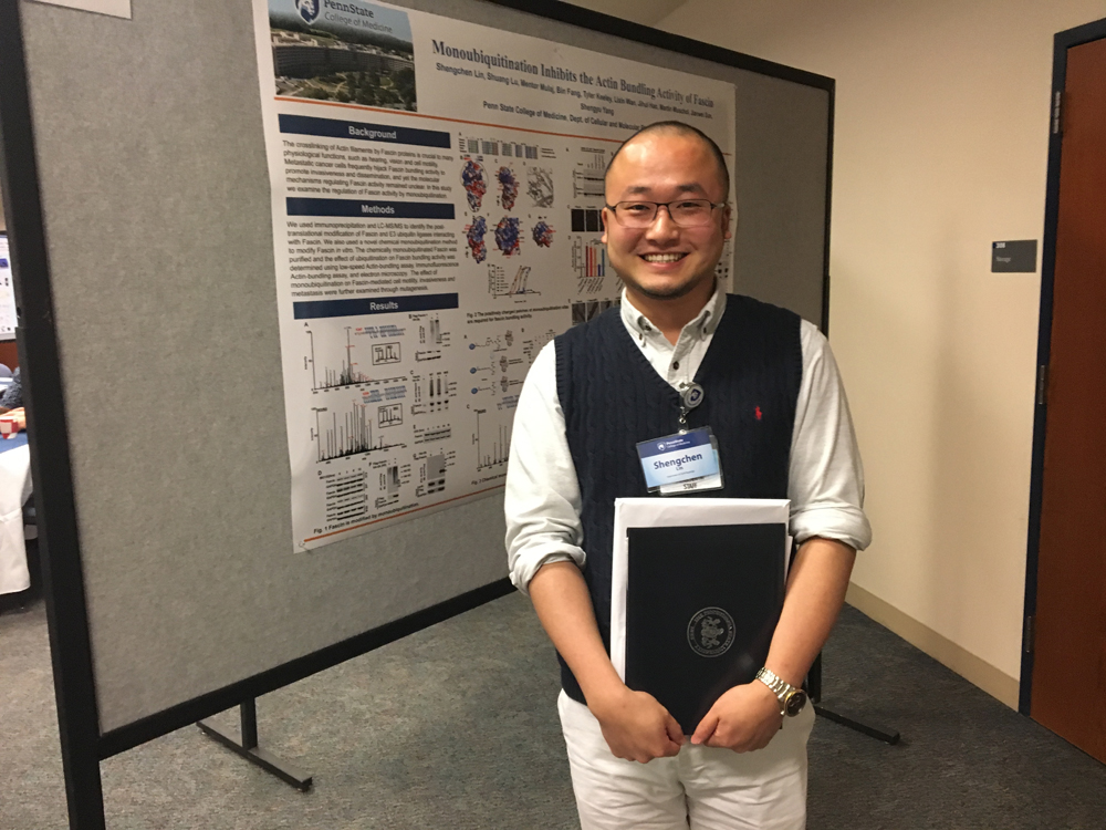 Shengchen received the Bond Bradley Award for Outstanding Postdoctoral Scholar at the 15th Anual Data and Dine. Congrats, Shengchen! We are proud of you!